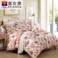 富安娜家纺 四件套全棉1.8m床上被套纯棉双人被单套件床单四件套阳光里