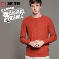 秋冬新款正品男装圆领纯山羊绒衫保暖针织衫打底衫套头毛衣