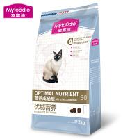 麦富迪优能营养成猫粮2kg 美短英短猫蓝猫主粮滋养被毛室内天然粮