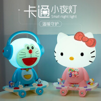 卧室床头感应灯喂奶小夜灯儿童LED护眼卡通可爱男创意礼物