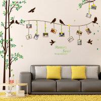 照片墙贴纸客厅卧室床头背景墙壁贴纸创意绿树相框相片装饰画墙贴