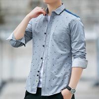 衬衫男长袖薄款修身韩版商务休闲男士衬衣服夏季潮流白寸衫男秋装