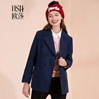 欧莎女装冬装新款 纯色修身双排扣毛呢外套D21125