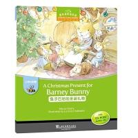 正版 黑布林英语阅读 小学b级别2 兔子巴尼的圣诞礼物 附光盘 小学生英语学习少儿英语故事英文绘本英