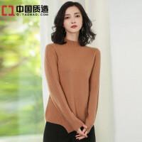 新款半高领纯山羊绒衫 女秋冬加厚保暖毛衣短款宽松打底针织衫
