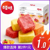 第2件1元【百草味_一块果汁54g】草莓脆冻干草莓水果干网红零食品小吃