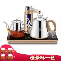 Chigo/志高 全自动上水壶电热水壶家用自吸式烧水壶抽水泡茶壶茶具电磁炉 一键全自动上水 台嵌两用