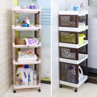 浴室收纳柜洗澡间放置架置物架落地卫生间厕所洗漱台多层储物架子