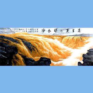 中国青年美术家协会常务理事,中国扇子艺术学会会员,中国山水画院专业画家,山东美术家协会会员,国家一级美术师高云鹏(万里黄河流金沙)