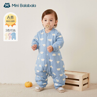 迷你巴拉巴拉婴儿睡袋宝宝防踢被儿童被子2020新款纯棉卡通童趣