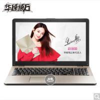 华硕顽石(ASUS) 五代FL8000UQ 15.6英寸影音笔记本电脑(i7-8550U 8G 128GSSD+1T