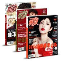 【2017年新期】VIVI昕薇杂志2017年2本打包8/9月 时尚杂志订阅/现货过期刊