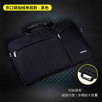 苹果笔记本电脑包13.3英寸air时尚macbook手提mac内胆15袋pro保护15.6男12轻便
