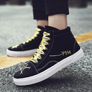 【酷炫英伦风】潮流高帮休闲鞋时尚百搭 黑黄色 42D