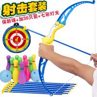 儿童射击运动体育健身玩具大号弓箭套餐灯光仿真吸盘射箭弹力安全