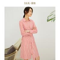 【3折到手价:90元】爱客红白条纹衬衫裙2019春夏新款韩版显瘦连衣裙女