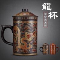 紫砂茶杯带盖带过滤内胆龙凤纹泡茶杯陶瓷茶杯办公杯-黑色降龙杯(带过滤)