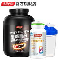 【实付175】汤臣倍健乳清蛋白粉固体饮料400g(香草味) +维生素B50片2瓶 乳清蛋白
