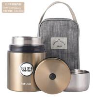 【当当自营】日本泰福高 便携带盖随手杯 创意学生水杯防漏随身塑料泡茶杯子350ML粉色