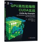 [图书]GPU高性能编程CUDA实战 197680