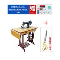 老式缝纫机家用正宗台式脚踏裁缝机头手动电动吃厚衣车飞人