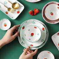 日式创意餐具可爱陶瓷盘碟套装学生少女心家用网红单个吃饭沙拉碗