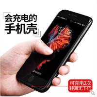 iphone7 背夹充DI一卫 电宝电池苹果7plus专用超薄iphone7 plus手机壳 移动电源 电池 ipho