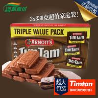 【澳洲直邮】TimTam巧克力夹心威化饼