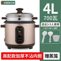 Chigo/志高 电饭锅 电饭煲4.0升 电饭锅4-6人家用 电饭锅煮饭煲锅