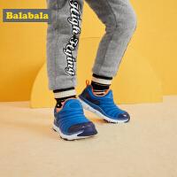 巴拉巴拉女童鞋子儿童运动鞋男童鞋毛毛虫鞋2019新款宝宝小童冬季