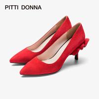 PITTI DONNA欧美时尚尖头细跟高跟女单鞋女鞋 9T74804