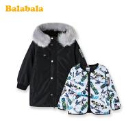 巴拉巴拉儿童羽绒服中长款秋冬男宝宝童装外套保暖两件套