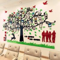 相片墙办公室装饰贴画团队励志3d立体亚克力墙贴公司企业墙面贴纸 红色+黑色+浅绿色