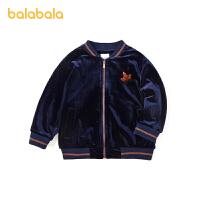 【3件5折价:80】巴拉巴拉童装女童棒球服儿童外套女小童上衣洋气春秋款