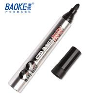 Baoke宝克白板笔可擦白板笔易擦型可加墨水可换笔头 MP396