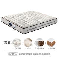席梦思床垫1.5乳胶床垫1.8m双人弹簧椰棕垫软硬两用席梦思