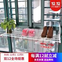 家用窗户外阳台护栏可伸缩晾鞋架小型晾衣架暖气片折叠挂晒鞋架子家用阳台折叠伸缩晾衣架