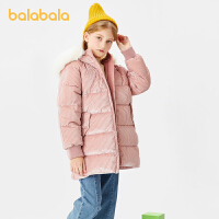 【3件4折:147.6】巴拉巴拉女童冬�b棉服�和�棉衣2020新款童�b中大童中�L款�z�q外套