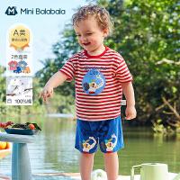 迷你巴拉巴拉男童宝宝短袖套装2021夏装可爱透气纯棉短袖短裤套装