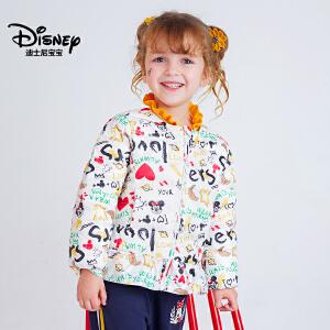 迪士尼宝宝童装迪斯尼女童梭织精致轻薄羽绒2018冬上新