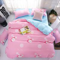 君别床上四件套含被芯枕芯加厚被芯冬被单双人学生三件套床上用品 玫红色 嗨嗨兔