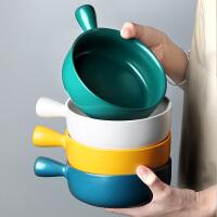 光一烤箱专用碗带把的有手柄家用泡面创意可爱微波炉加热陶瓷网红餐具