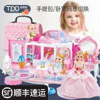 仿真洋娃娃女孩萌宝芭比玩具公主屋套装梦想超大礼盒豪宅别墅房子