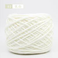 2018新款男女织棉围巾毛线粗线情人棉围巾线牛奶手编织围脖粗毛线 乳白色 02乳白