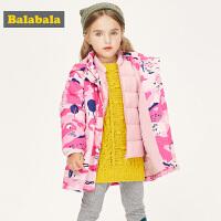 巴拉巴拉儿童羽绒服女童冲锋衣宝宝秋冬2019新款小童外套两件套厚