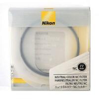 尼康偏振镜CPL77mm 多层镀膜