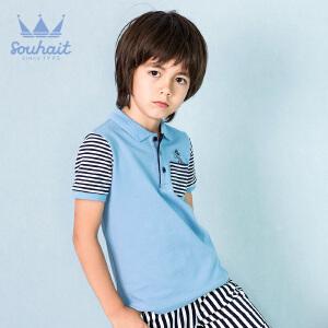 【3折价:68.7元】水孩儿souhait男童爆款简约海洋风T恤衫ATXXM559