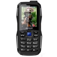 贝尔丰BF5100电霸 长待机充电宝QQ微信路虎三防老年人手机