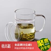 月牙杯过滤玻璃泡茶杯家用木底绿办公室带把茶水分离杯