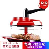 懒人家居家居厨房用品用具懒人神器创意居家生活日用品小百货小工具小东西 红色